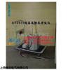 0~50KV超高压耐压测试仪,ST2677超高压测试仪规格