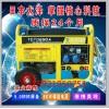 户外无电源250A汽油发电电焊机
