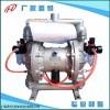 铝合金粉末气动隔膜泵 粉末泵 粉尘隔膜泵 希伦干粉气动隔膜泵