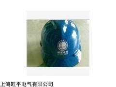 塑料安全帽, 塑料安全帽 ,安全帽