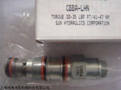 SUN閥,CBBA-LHN 抗衡閥,原裝進口SUN