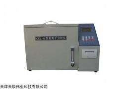 CCL-6型氯离子分析仪(带打印) 厂家电话