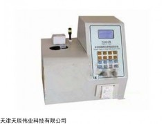 FCAO-II型水泥游离氧化钙自动测定仪厂家电话