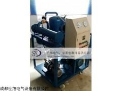 150型真空滤油机厂家供应
