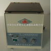 江苏TGL-16高速离心机厂家,高速离心机供应商