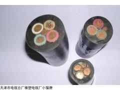 煤矿用高压橡套电缆规格