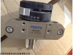 festo旋转气缸,festo叶片式摆动气缸