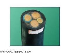 煤矿用高压橡套电缆MYPTJ电缆单价