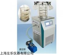 上海左乐-80℃立式挂瓶型冷冻干燥机报价