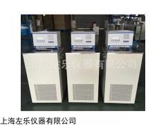 上海左乐DL-1005低温冷却液循环泵报价多少