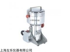 上海左乐DFY-200A普通型高速万能粉碎机价格多少