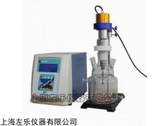 上海左乐ZOLLO-1000D恒温密闭声波反应器报价
