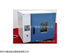 青岛生产鼓风干燥箱(定制),鼓风干燥箱技术参数