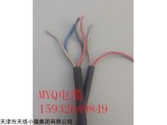 天津MYQ橡套轻型电缆UYQ轻型橡套电缆价格