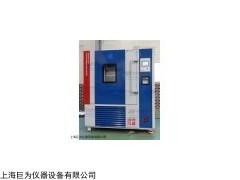 泰州冷热冲击试验箱生产厂家,快速温变试验箱