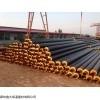 聚氨酯管道保温的施工报价,聚氨酯保温管的生产厂家