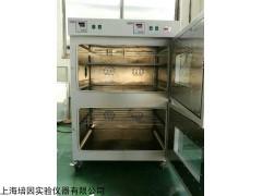 厂家定制双层独立控温鼓风干燥箱,不锈钢双层内胆恒温烤箱