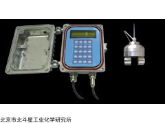 供应北京北斗星COD 化学耗氧量监测仪厂家直销