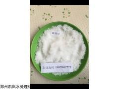 齐齐哈尔农业级硫酸锌报价