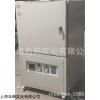 GBX-9-17A 高温箱式电炉 高温1700℃箱式电阻炉