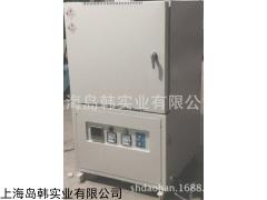 GBX-4-17A 高温箱式电炉 高温1700℃箱式电阻炉
