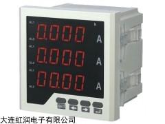 数显三相电流表,三相电流表,三相数显电流表