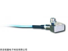 354C10 PCB通孔安装三轴加速度计代理