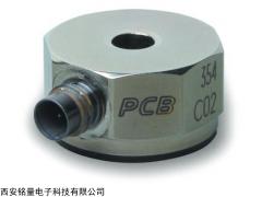 PCB354C03 50gICP三轴加速度计代理