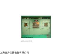 步入式低溫恒溫恒濕室JW-GDW-25/可定做