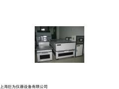 电磁振动台DV-300,冷热冲击试验箱,快速温变箱厂家