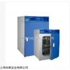 HH.CP-01-Ⅱ二氧化碳培养箱 红外线CO2培养箱