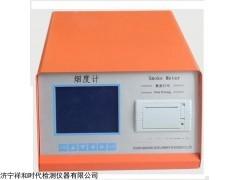 济宁SV-5Y不透光烟度计,祥和仪器SV-5Y不透光烟度计