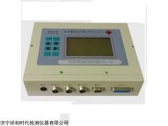濟寧SV-ZD2便攜式制動性能測試儀,祥和儀器制動性能測試儀