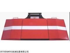 济宁DHB-II单滑板侧滑试验台,祥和仪器单滑板侧滑试验台
