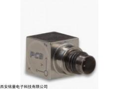 356A33 PCB压电500g三轴加速度计代理