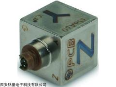 ICP型三轴振动传感器356A36西安代理