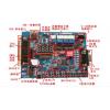 DL07-V2单片机开发板  DL07-V2入门学习开发板