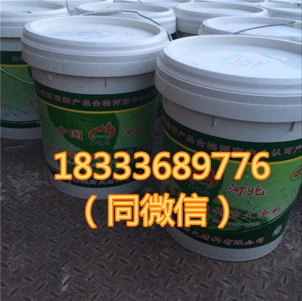 安徽省合肥市电缆防火涂料厂家