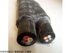 矿用阻燃橡套电缆MY分支电缆
