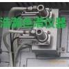 790FID 氢火焰检测器