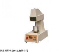 TYS-3电脑液塑限联合测定仪厂家电话