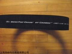进口美国盖茨8MGTC-1280保力强同步带