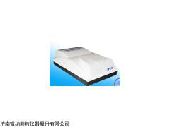 北京Winner802光相关纳米粒度仪,纳米激光粒度仪