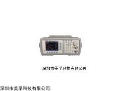 TWG1020函數信號發生器,電視信號發生器