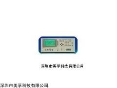 精密LCR表4285A,LCR電橋價格