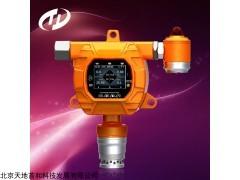 管道式可燃气体探测器,壁挂式EX变送器可选高温传感器