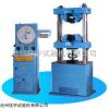 江西液压式万能材料试验机,液压式万能材料试验机供应商