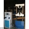 北京二手液压式万能材料试验机生产基地