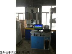 江西二手微机屏显式万能试验机生产商