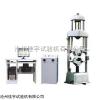 北京供应二手屏显液压式万能试验机